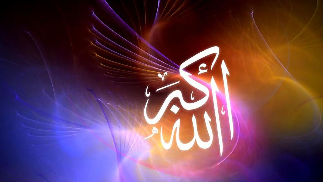 allah wallpapersallah pictures mobile - photo #18